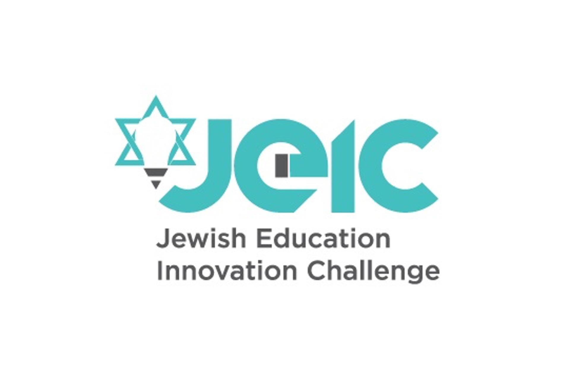 Jewish Education Innovation Challenge